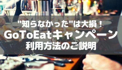 【草加・越谷・川口】